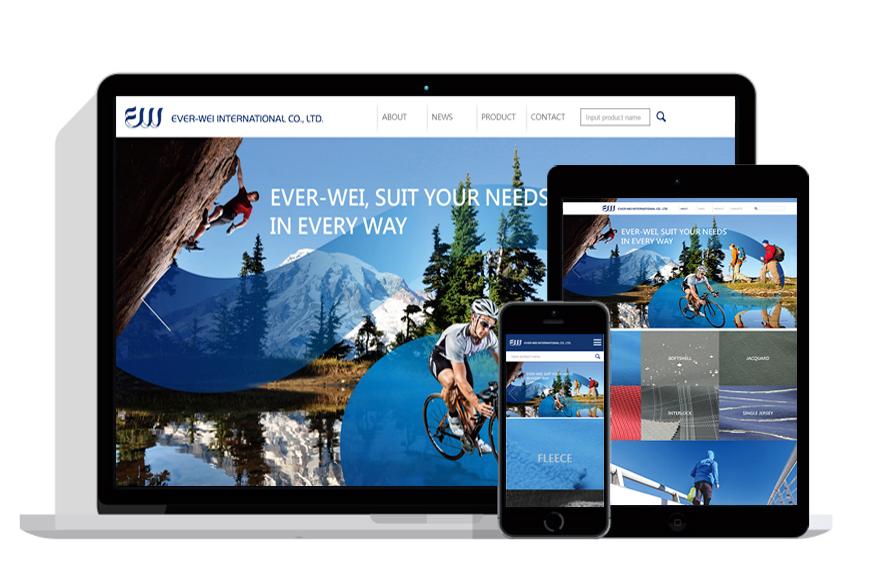 立隆實業自適應網站 x ODC歐原品牌形象設計