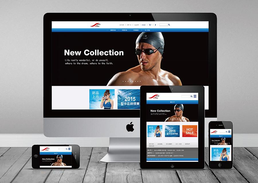 聖手牌泳裝自適應網站 x ODC歐原形象設計