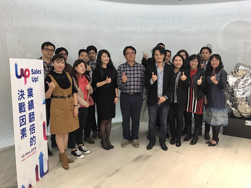 UP!企業業績翻倍的決戰因素 x 歐立利集團 & 華宇企管顧問