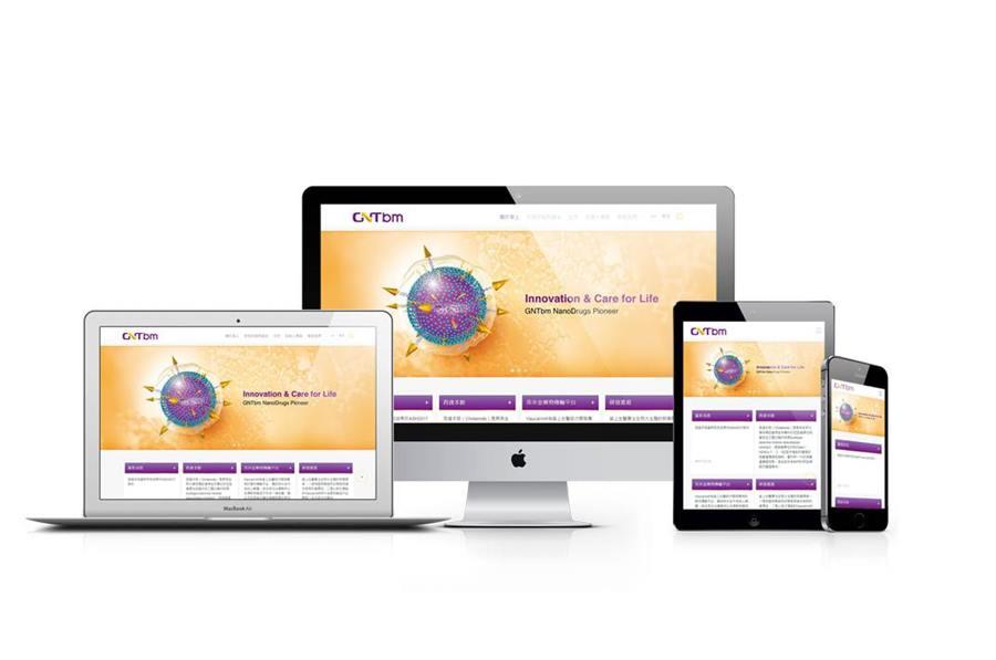 華上生醫網站 X ODC歐原品牌形象設計
