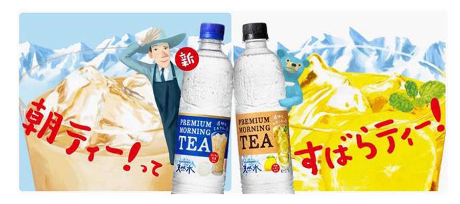 產品設計新企劃!透明系飲品正持續發燒 X ODC歐原品牌形象設計