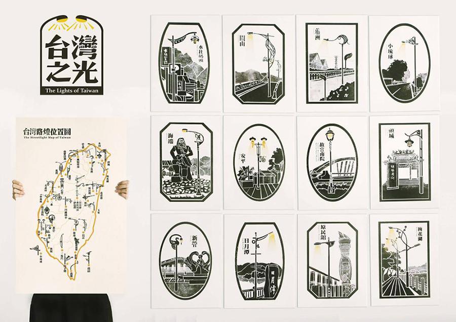 城市的眼睛~路燈 x 歐原形象設計總監 徐國展