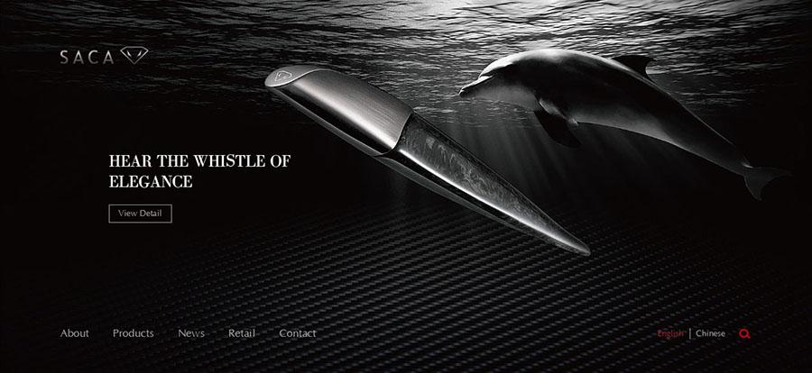 全新紳士品牌SACA形象網站規劃 X ODC歐原品牌形象設計
