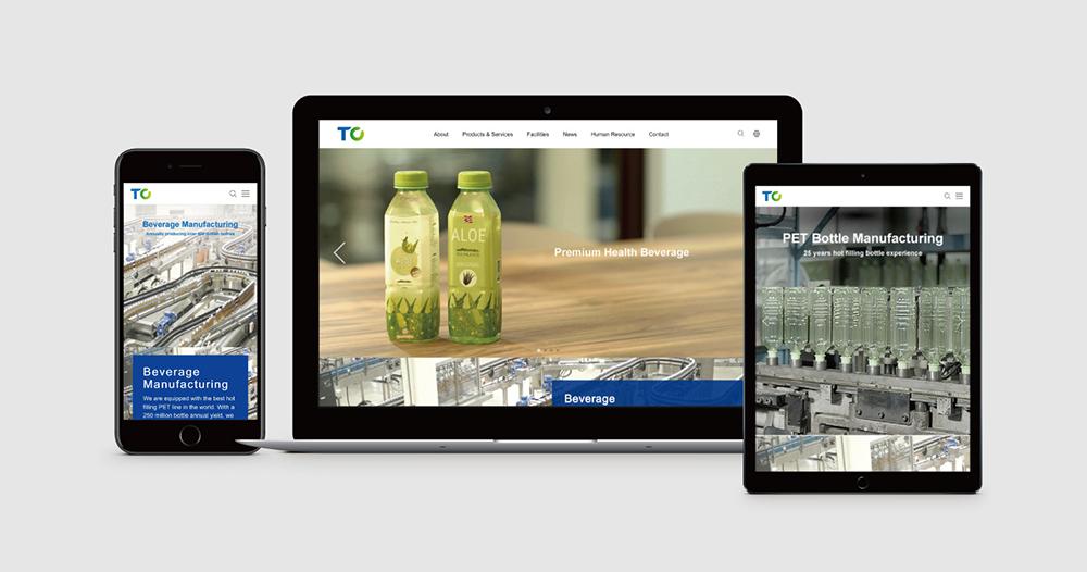 志同實業網站規劃 X ODC歐原品牌形象設計