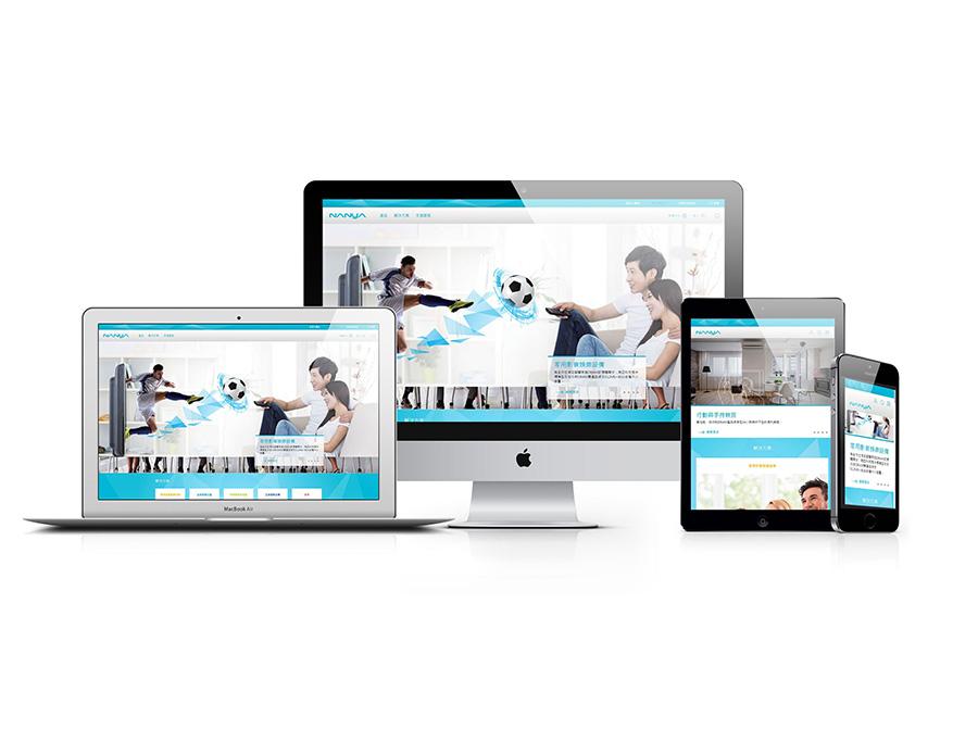 南亞科技網站 x ODC歐原形象設計